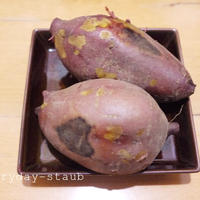 staubレシピ〜妊娠偏食日記〜蜜焼き芋〜