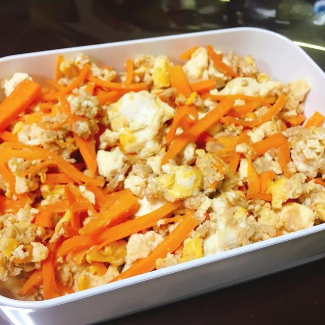 節約!簡単!ツナと卵の豆腐チャンプルー