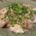 【旨魚料理】タチウオの卵とじ