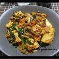 豆腐入り豚キムチ