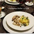 夫の誕生日ディナー② 「ヘルシー」がテーマのお料理編♪(レシピあり)