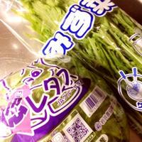 みず菜で広島焼き☆