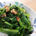 女性に嬉しい♪小松菜のくるみ和え by kaana57さん