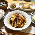 【レシピ】ご飯ガツガツ!茄子豆腐のマーボー風✳︎簡単✳︎子供好き…試合前の食事。
