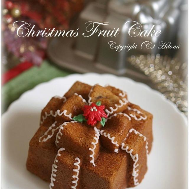 クリスマスレシピ第1弾・クリスマスフルーツケイク♪