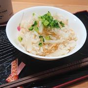 シンプルな材料で☆大根とお揚げの炊き込みご飯