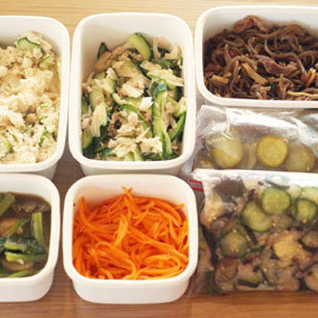★【レシピ】今週の作り置き惣菜