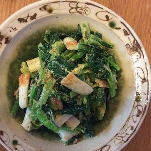 定番のお惣菜「胡麻和え」を色々な野菜で作ってみよう♪
