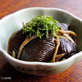 夏茄子レシピ追加〜茄子と小女子の田舎煮〜