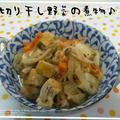 時短♪切り干し野菜と厚揚げの煮物♪♪ by コマッティさん