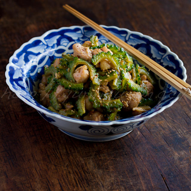 塩麹鶏とゴーヤの炒め ☆ 醤油麹風味