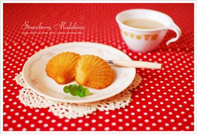 イチゴマドレーヌ レシピ