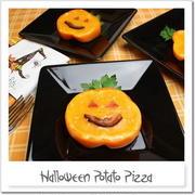ハロウィンのポテトピザ