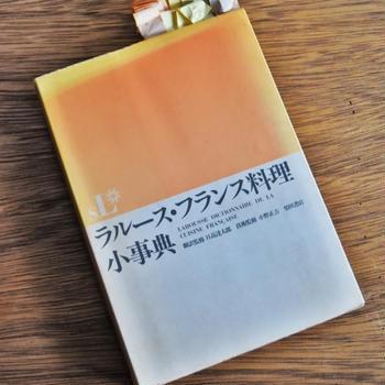 【掲載誌のお知らせ】「レシピブログの大人気レシピBEST100 特選!」 勉強.....ボロボロの本