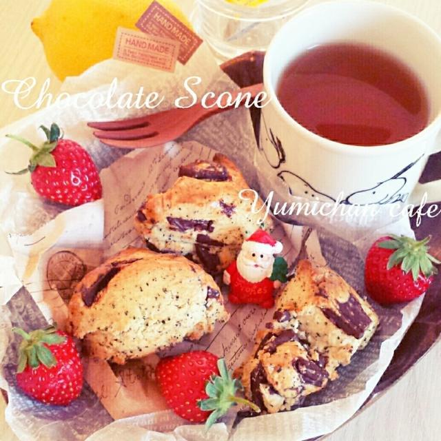 ♡ホイップ&はちみつde作る♪さくさく紅茶チョコスコーンの作り方♡【朝食*焼き時間13分*簡単】