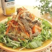ボリュームサラダ♪牛肉にお魚の栄養成分まとわせてみました!