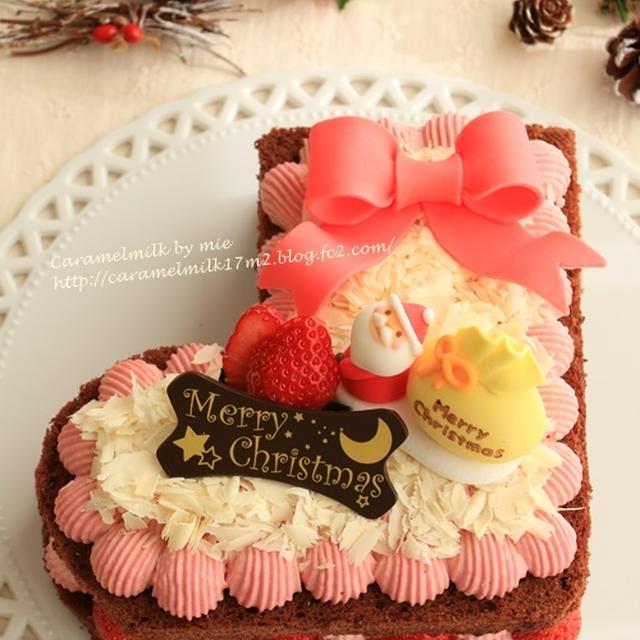 意外と簡単♬クリスマスブーツのチョコレートケーキ(クリスマスケーキ)