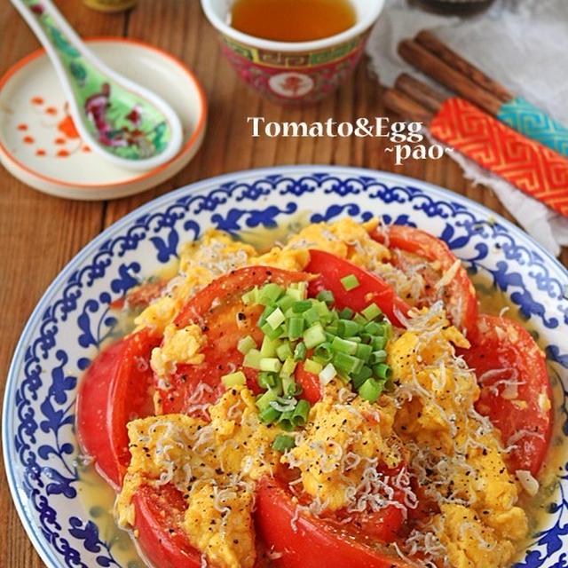 朝食にも!簡単節約トマトとじゃこの中華風ふわふわ卵炒め♪連載
