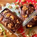 混ぜて焼くだけ♪チョコレートパウンドケーキのレシピ