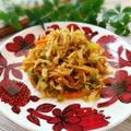 梅雨時期におすすめの食材【簡単レシピ】切干大根と蕪の葉のカレー煮