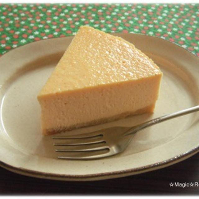 ぷみさんへ『フレッシュトマトのチーズケーキ』