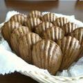 【簡単レシピ】シンプルな材料で簡単!チョコマドレーヌ♪ by bvividさん