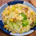 塩、胡椒で作る「ちょこっと1人前レタスチャーハン」&知人にもらったそら豆を茹でる(茹で方)