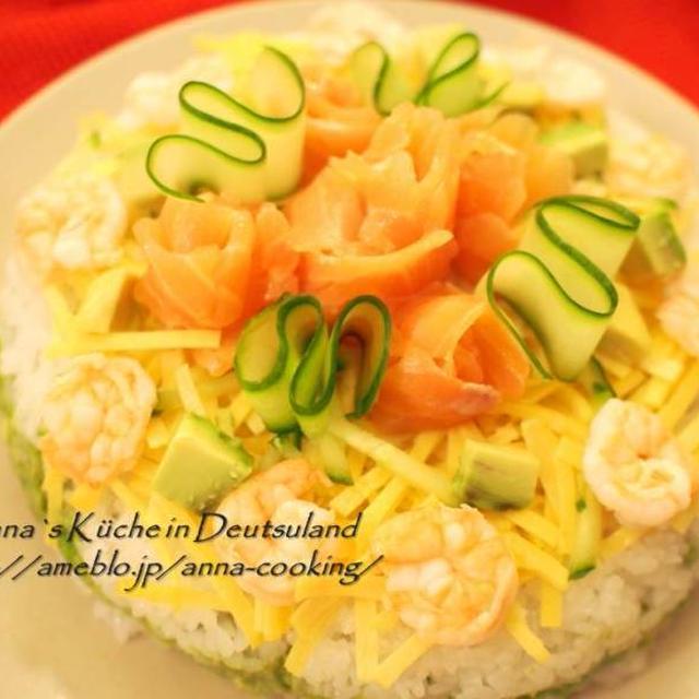 【主食】海外でも簡単に♡サーモンとアボカドのお寿司ケーキのレシピ