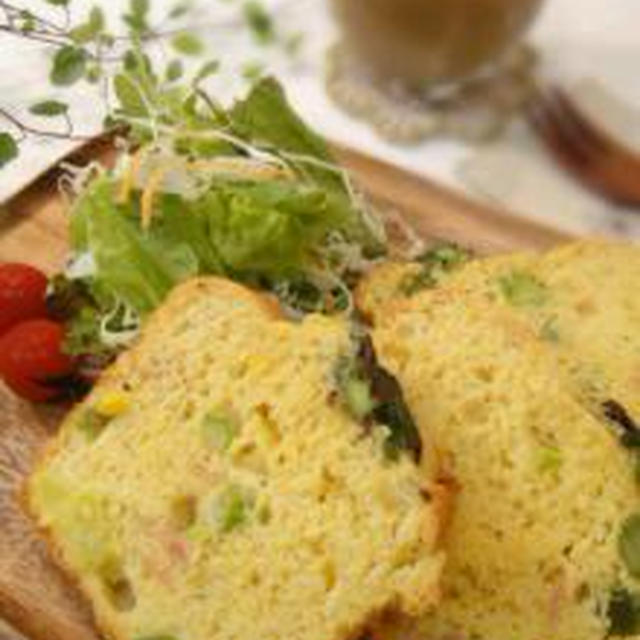 朝カフェ★コーンミールのケークサレセット(レシピ)