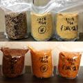 再度告知!!【10、11月】混ぜるだけのお味噌作り体験講座!!
