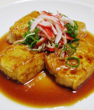 豆腐の照り焼きステーキ<カ二カマ添え>