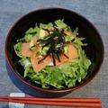 スモークサーモンとアボカドのすし丼 by K.GOHANさん