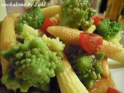 ヤングコーンとロマネスコのサラダ(黒酢と五香粉のドレッシング)