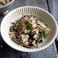 こっくり肉味噌ときのこの混ぜご飯@イオン・ザ・テーブル63 by 管理栄養士/フードコーディネーター りささん
