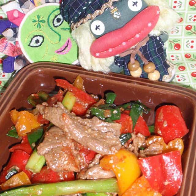 彩り野菜のプルコギ&韓国風蒸しししとうのピリ辛合え(お家カフェ)