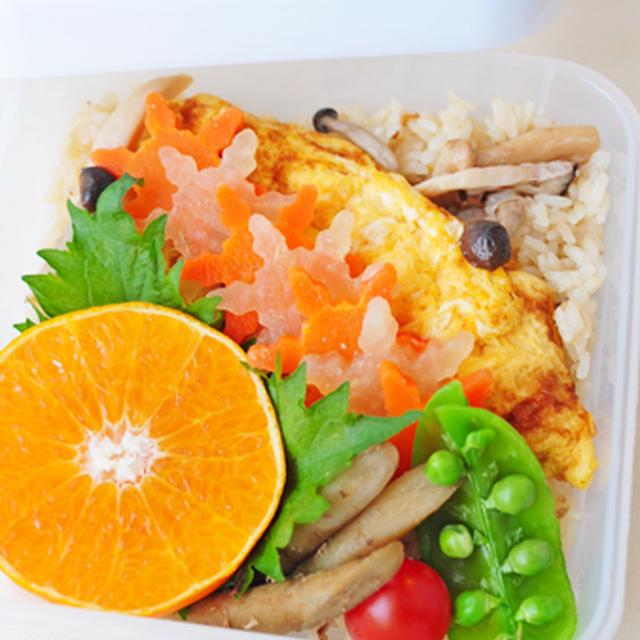 1月23日 水曜日 ブルーチーズオムレツ&きのこレモンご飯