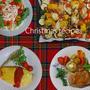 【レシピ】クリスマスにおすすめの料理 part2