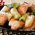 鶏胸肉&ネギ☆甘辛照り焼き by ジャカランダさん