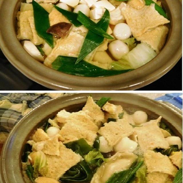 冷蔵庫の残り~鶏がらスープと鰹だしのスープの寄せ鍋