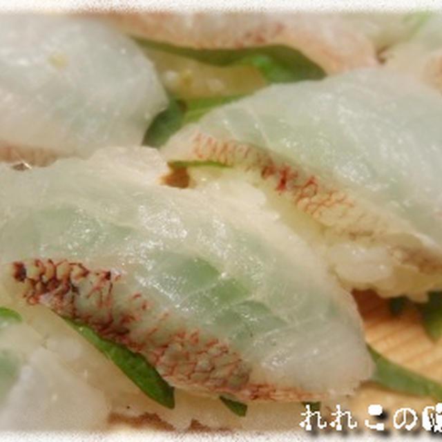 【釣り魚料理:鬼カサゴ/オコゼ】オニカサゴの握り鮨