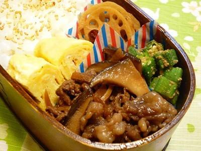 牛肉とエリンギのしぐれ煮弁当