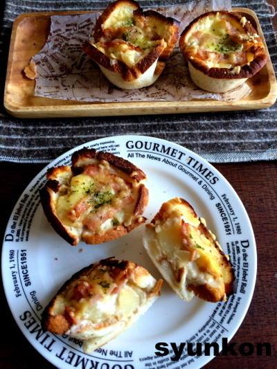【簡単!!】食パンで*キッシュ風ベーコンポテトグラタンパン
