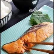 焼き鮭を簡単に美味しくする裏技!!