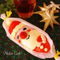 クリスマス期間に♪サンタクロースのオープン「スティックおにぎり」☆紅茶でひらめきのある朝を♪リプトンひらめき朝食レシピ(その4) by めろんぱんママさん