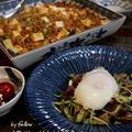◆麻婆豆腐とカツオの自家製コチュジャンで温玉♪ by fellowさん