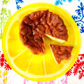 ハチミツレモンのしっとりケーキ♡バスク風❤️