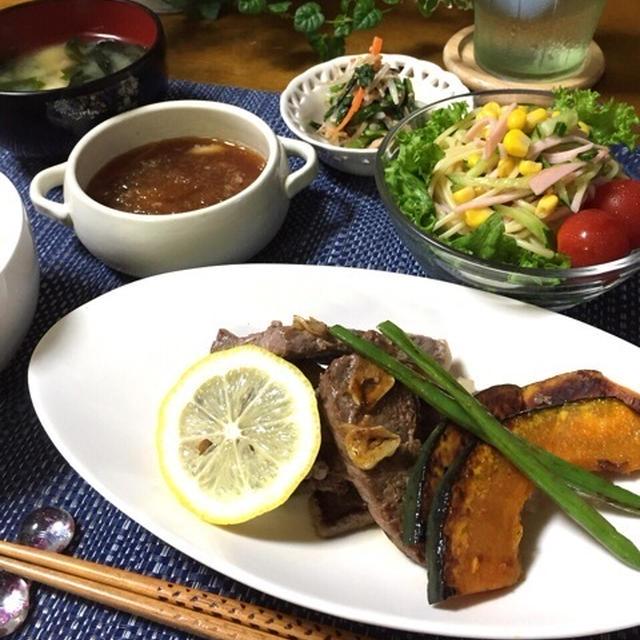 和牛ステーキ御膳/和風パスタサラダ仕立て・小松菜とツナの旨みたっぷりナムル…教えてください