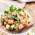 【簡単レシピ】アボカドとサーモンのポキ風サラダ!