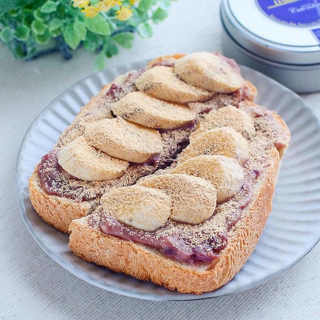 クリーミー♡あんバナナトースト( ⸝⸝•ᴗ•⸝⸝ )♪