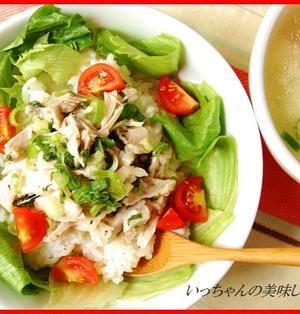 たっぷり野菜と一緒に♪茹で鶏のレモンネギ塩丼&トマ玉スープ
